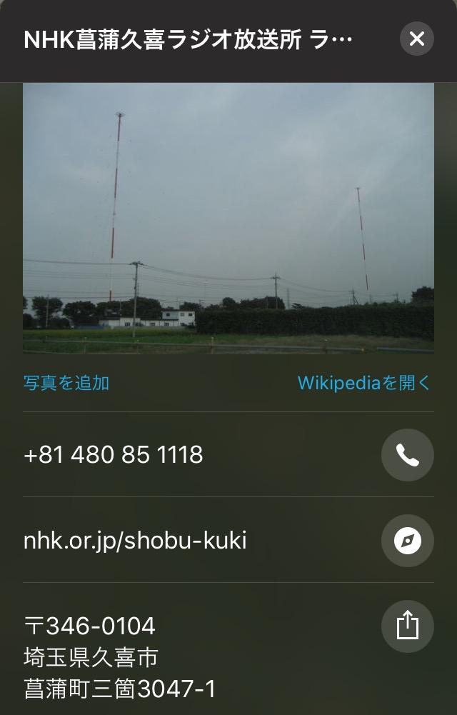 f:id:boosuka-asuka:20170823195100p:plain