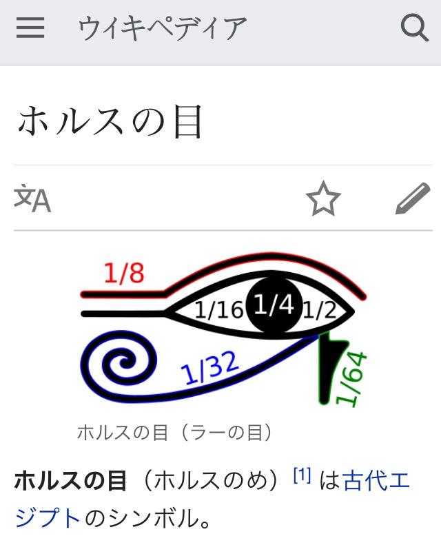 f:id:boosuka-asuka:20170824092545p:plain