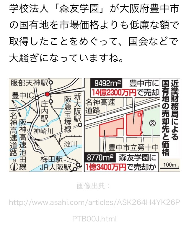 f:id:boosuka-asuka:20170904021327p:plain