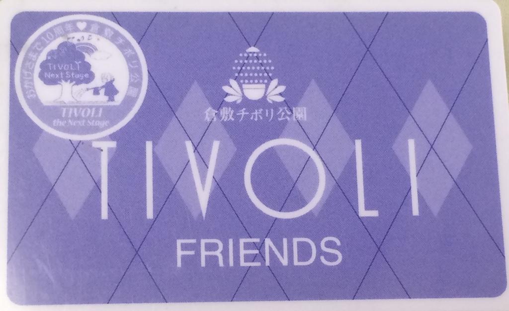f:id:boosuka-asuka:20170920134133j:plain