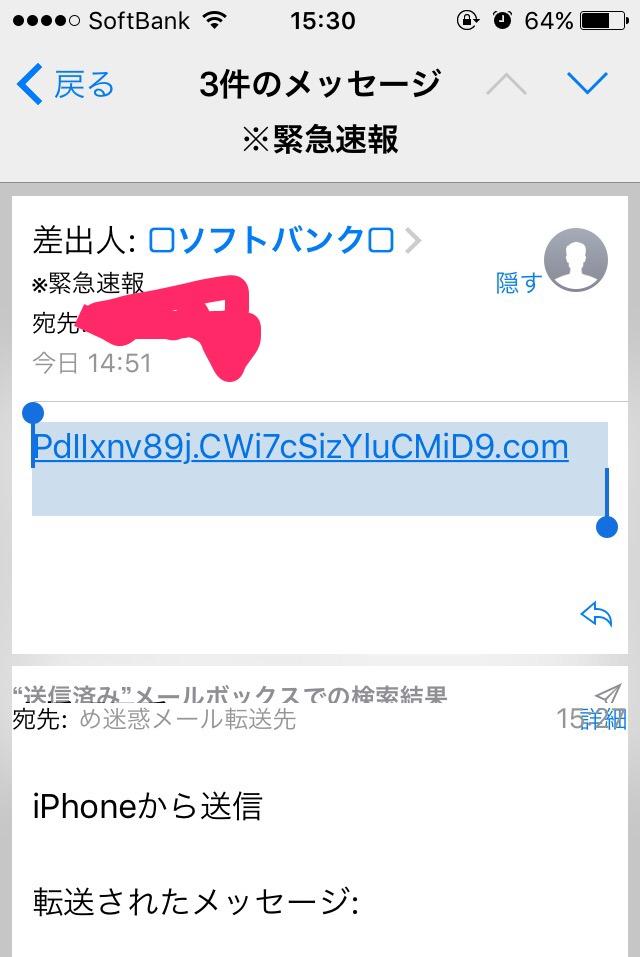 f:id:boosuka-asuka:20170921200431p:plain