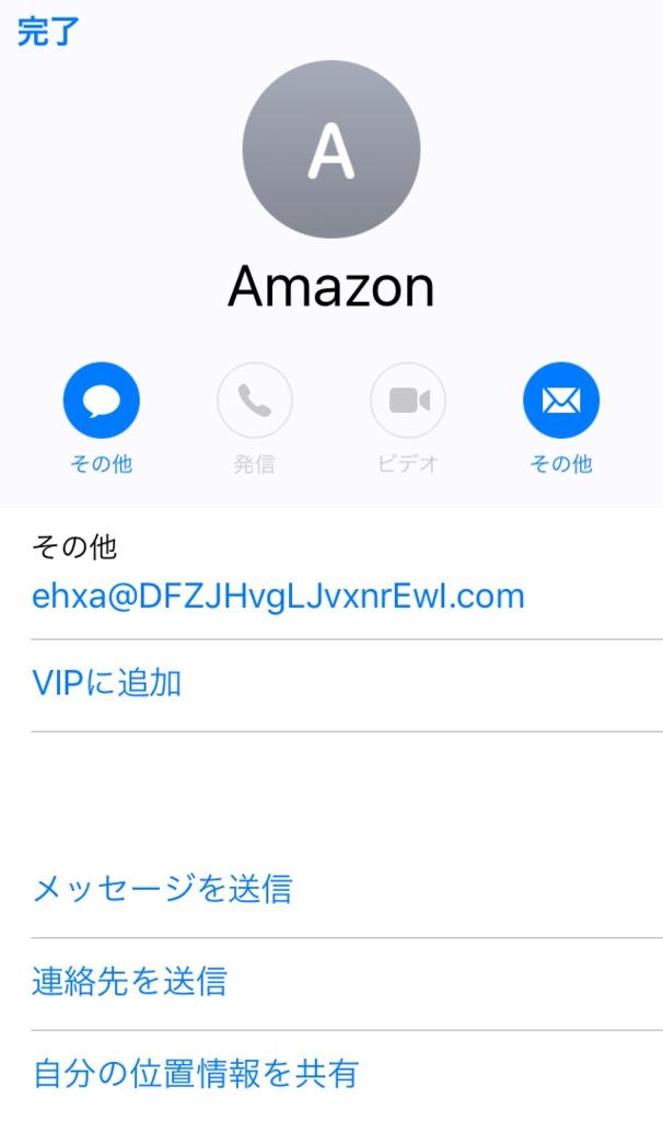 f:id:boosuka-asuka:20170921200523p:plain