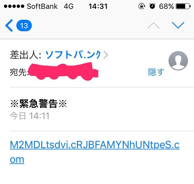 f:id:boosuka-asuka:20170921200553p:plain