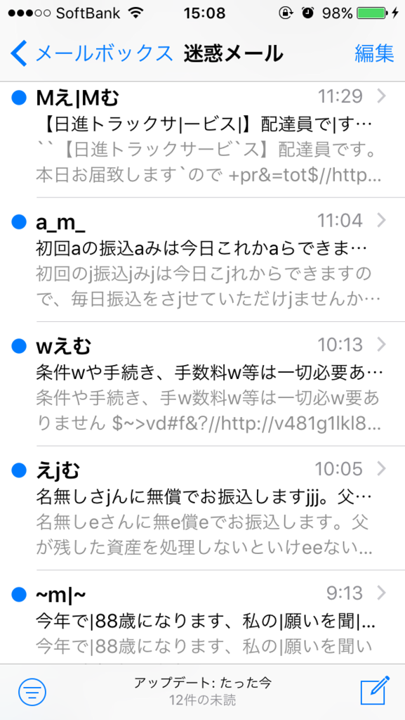 f:id:boosuka-asuka:20170921200623p:plain