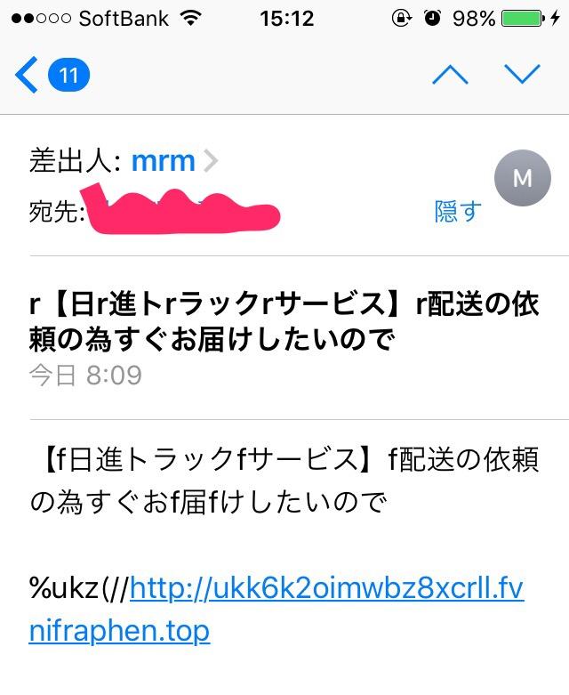 f:id:boosuka-asuka:20170921200638p:plain