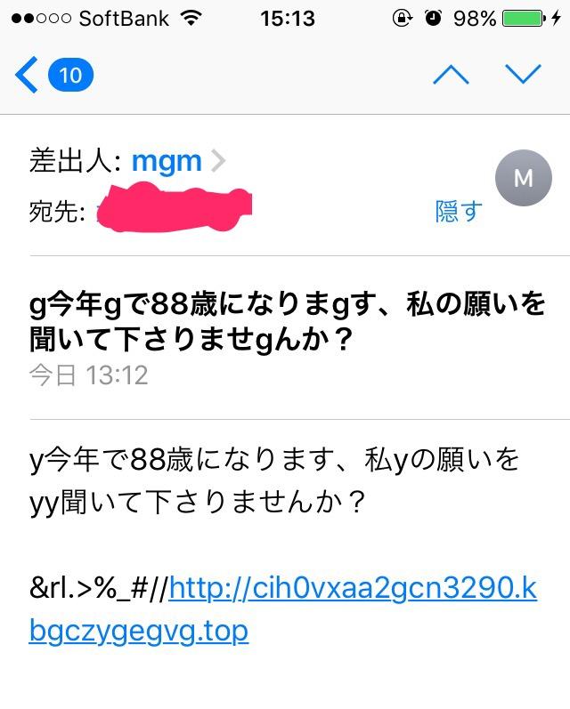 f:id:boosuka-asuka:20170921200654p:plain