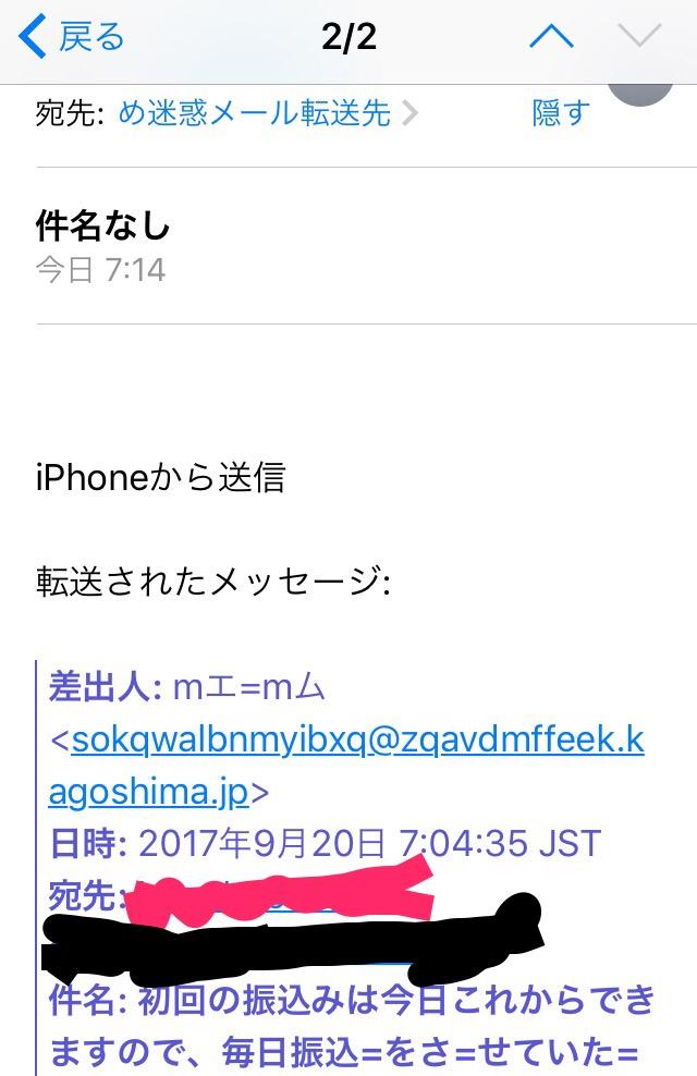 f:id:boosuka-asuka:20170921200720p:plain