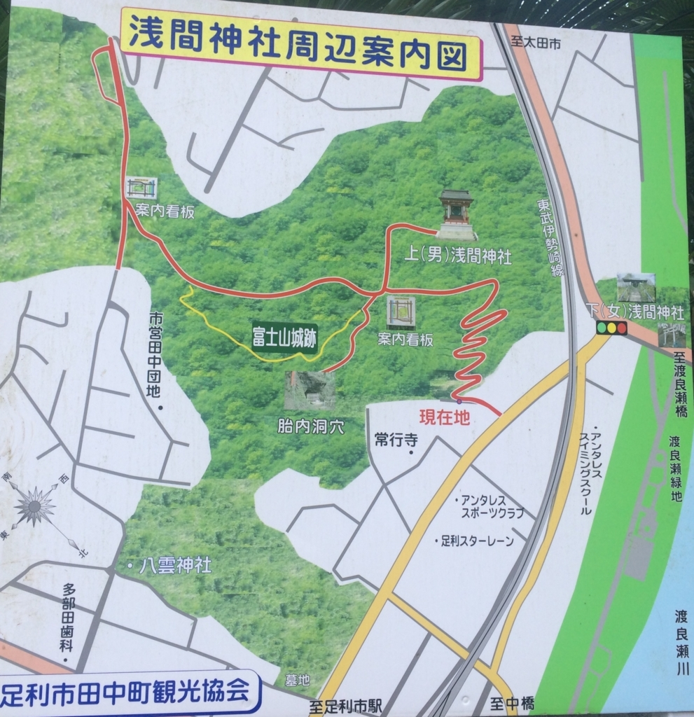 f:id:boosuka-asuka:20170921220415j:plain