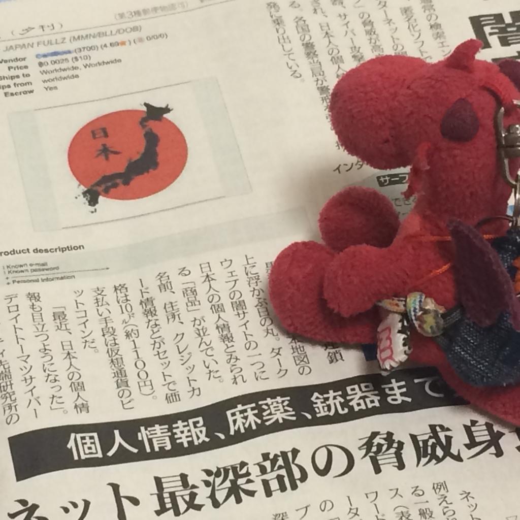 f:id:boosuka-asuka:20170923210944j:plain