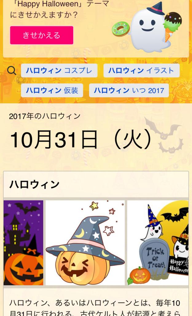 f:id:boosuka-asuka:20171031225217j:plain