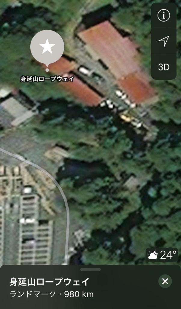 f:id:boosuka-asuka:20171113004210j:plain