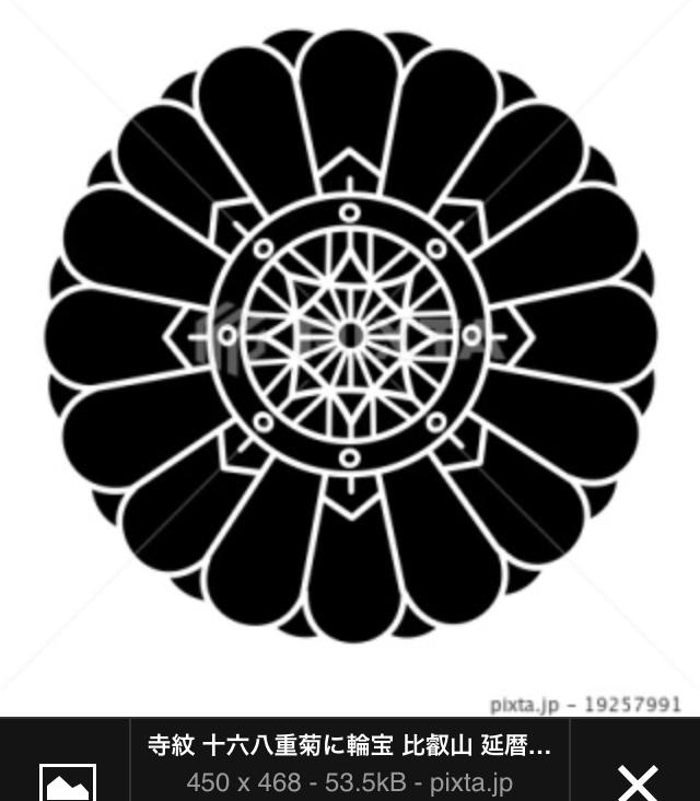 f:id:boosuka-asuka:20171207064659j:plain
