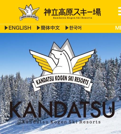 f:id:boosuka-asuka:20171223151246j:plain