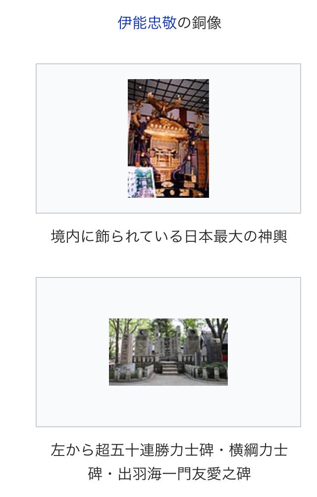 f:id:boosuka-asuka:20171223154118j:plain