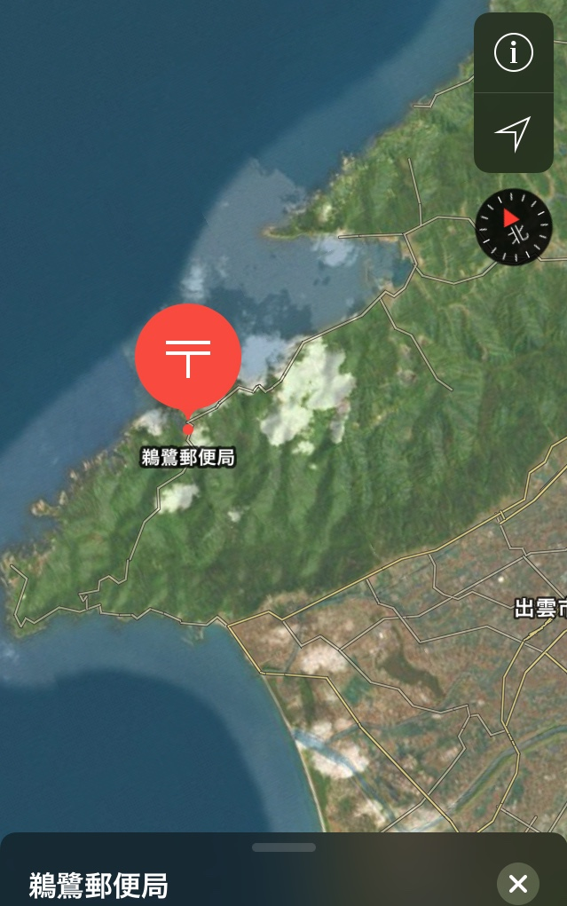 f:id:boosuka-asuka:20171224171141j:plain