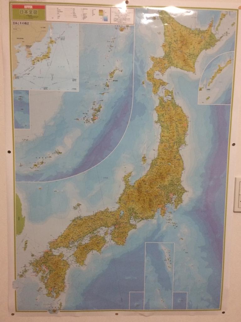 f:id:boosuka-asuka:20171225100010j:plain