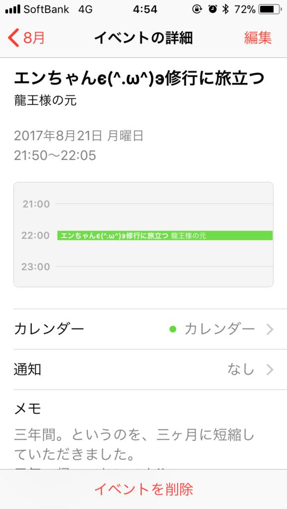 f:id:boosuka-asuka:20171226045510p:plain