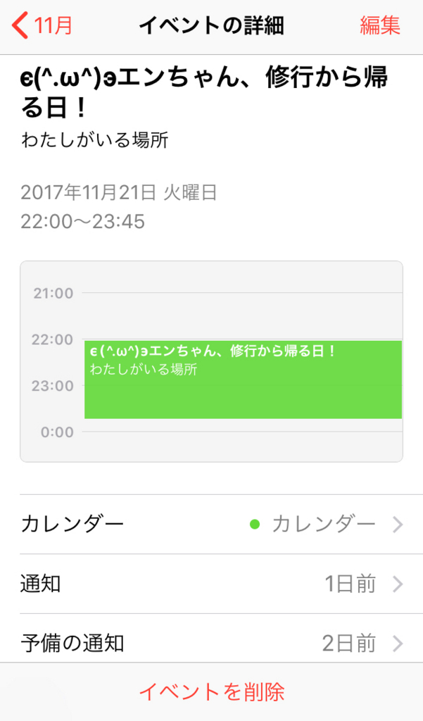 f:id:boosuka-asuka:20171227081315j:plain