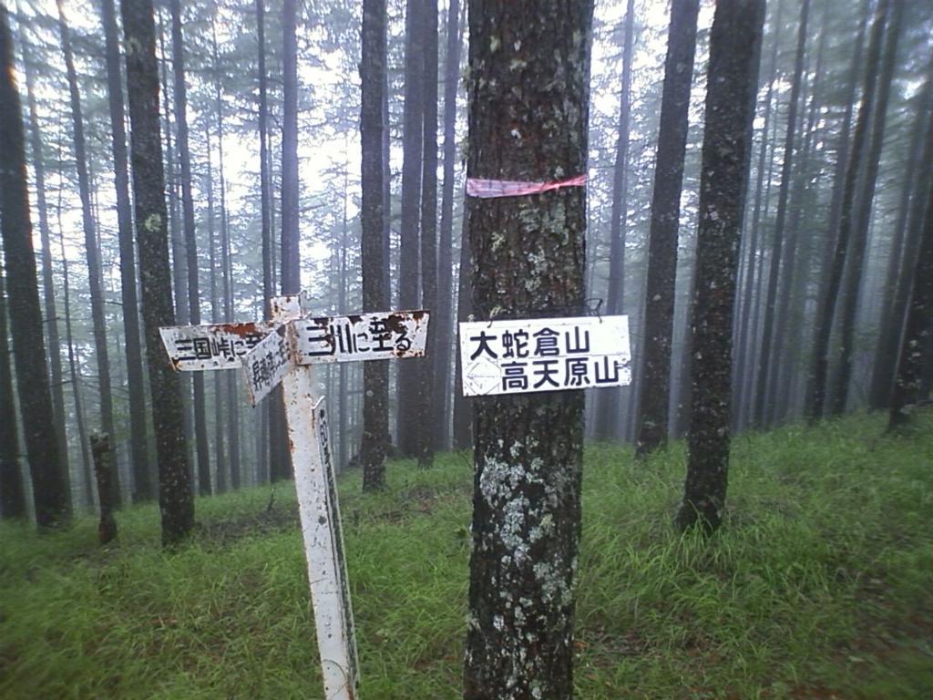 f:id:boosuka-asuka:20180102212048p:plain