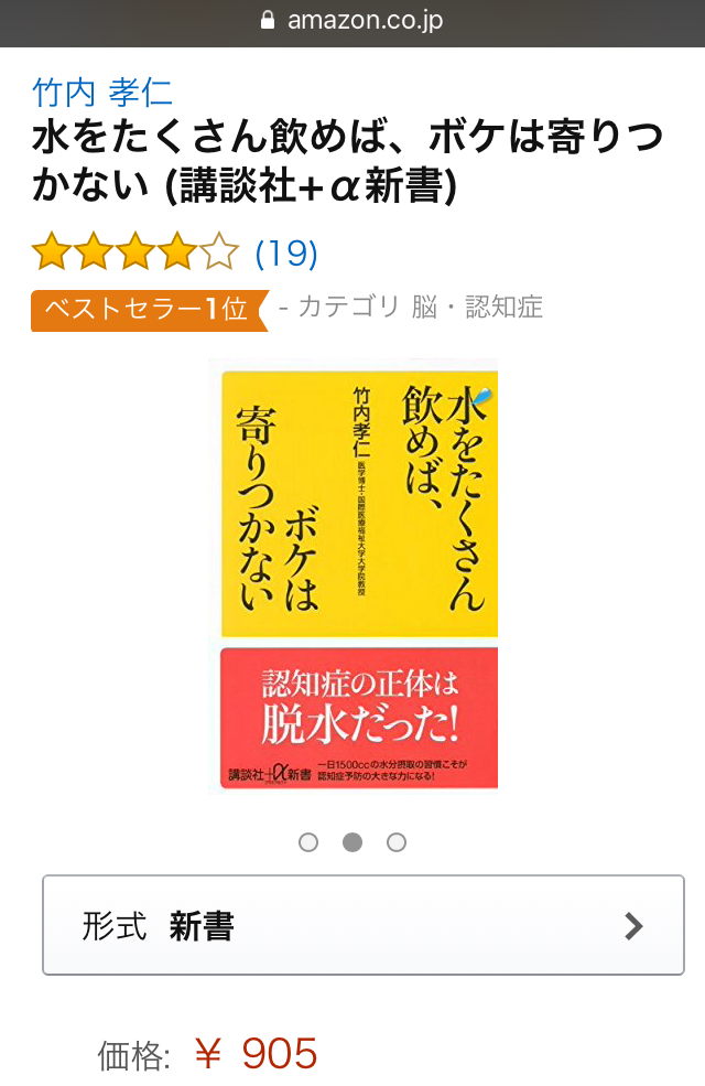 f:id:boosuka-asuka:20180105221223j:plain