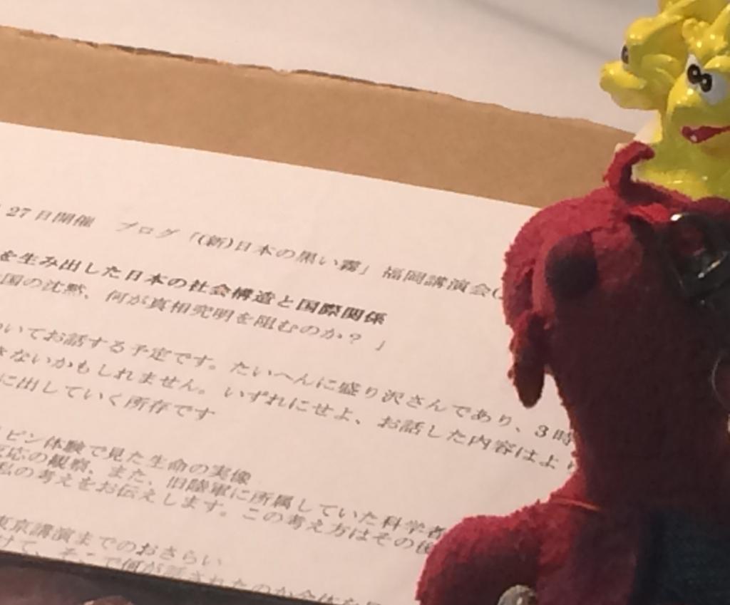 f:id:boosuka-asuka:20180109101409j:plain