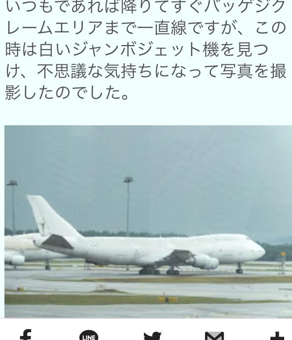 f:id:boosuka-asuka:20180114001156j:plain
