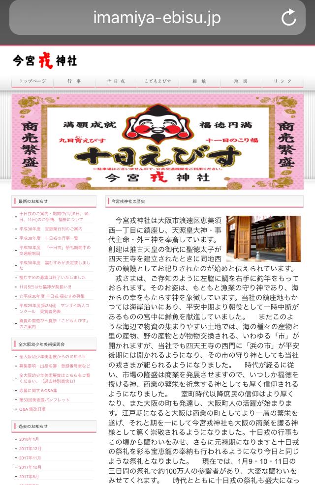 f:id:boosuka-asuka:20180114001556j:plain