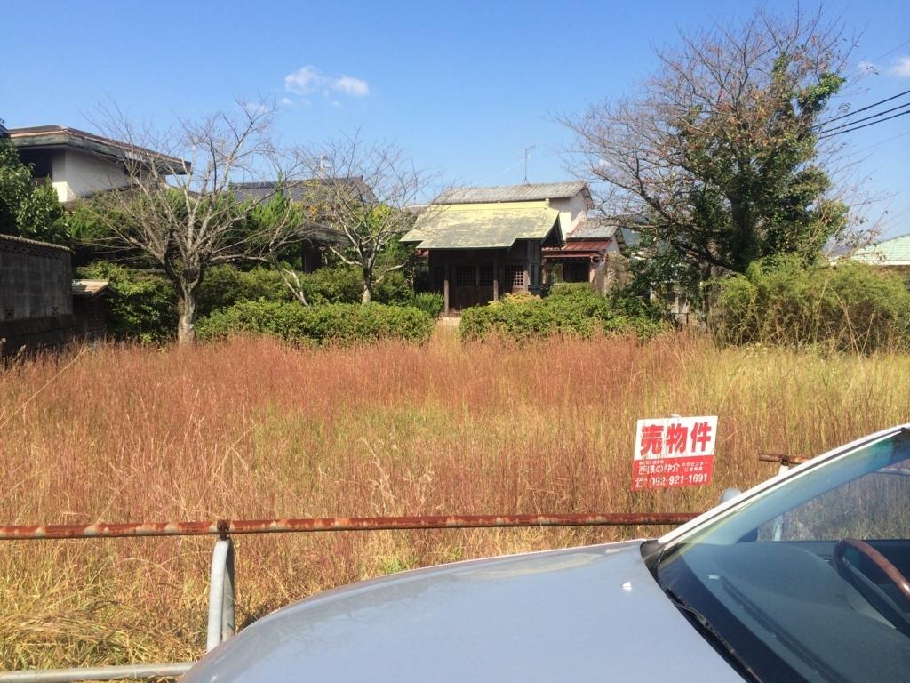 f:id:boosuka-asuka:20180114001739j:plain