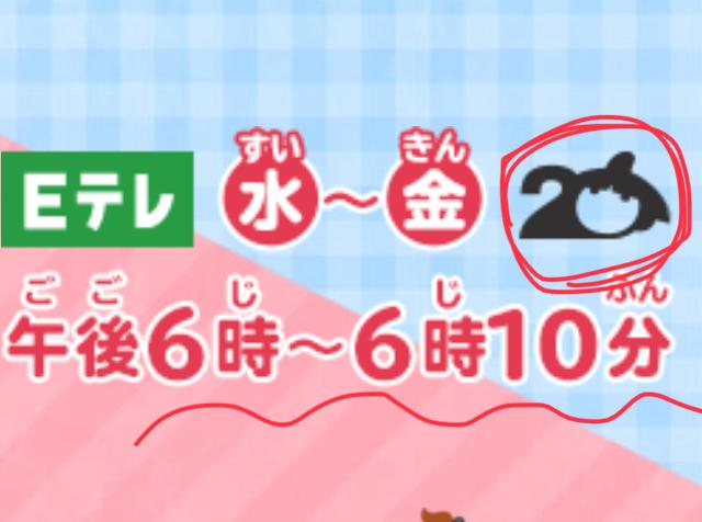 f:id:boosuka-asuka:20180122211758j:plain