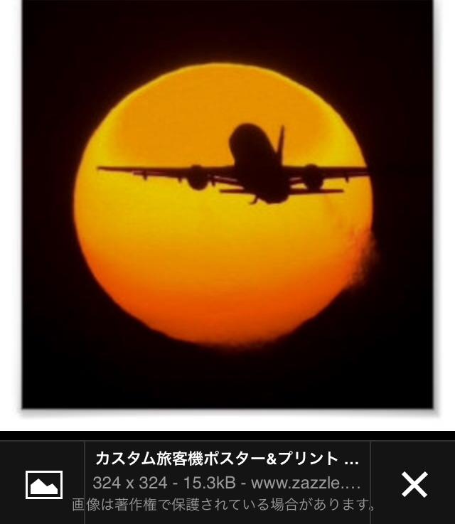 f:id:boosuka-asuka:20180127212543j:plain