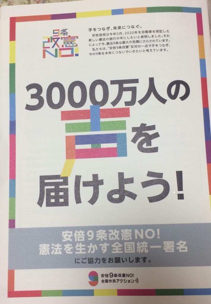 f:id:boosuka-asuka:20180214190335j:plain