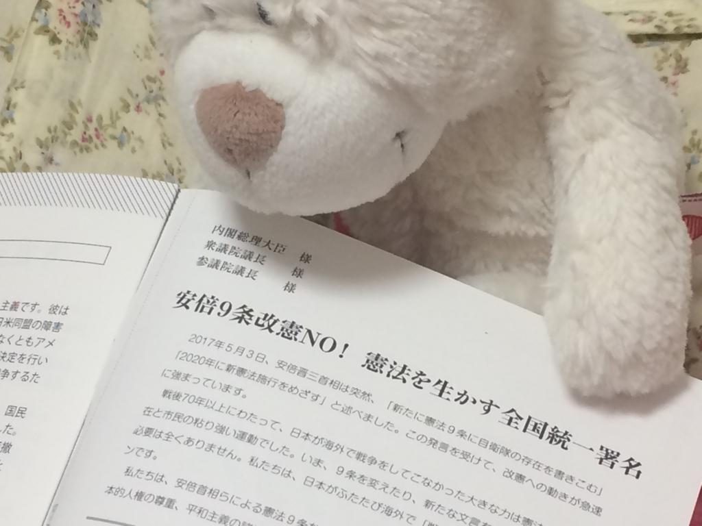 f:id:boosuka-asuka:20180214190359j:plain