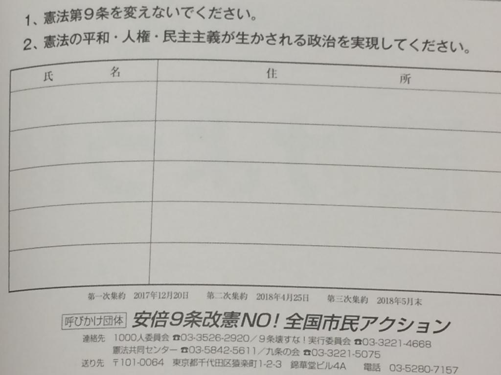 f:id:boosuka-asuka:20180214190431j:plain