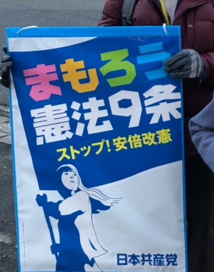 f:id:boosuka-asuka:20180214192147j:plain