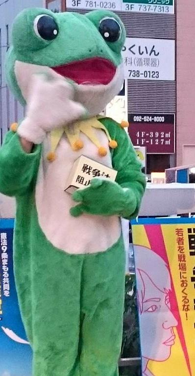 f:id:boosuka-asuka:20180215151541j:plain