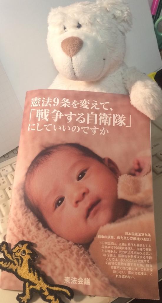 f:id:boosuka-asuka:20180215160013j:plain
