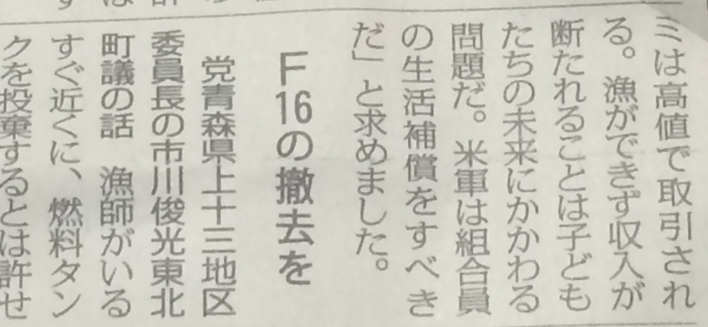 f:id:boosuka-asuka:20180304042159j:plain
