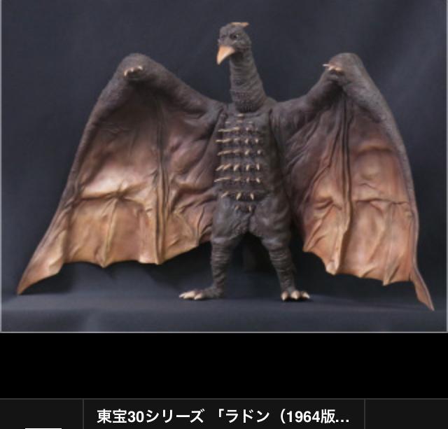 f:id:boosuka-asuka:20180312164326j:plain