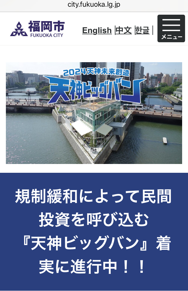 f:id:boosuka-asuka:20180327060402j:plain