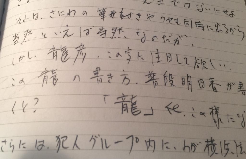 f:id:boosuka-asuka:20180401004804j:plain