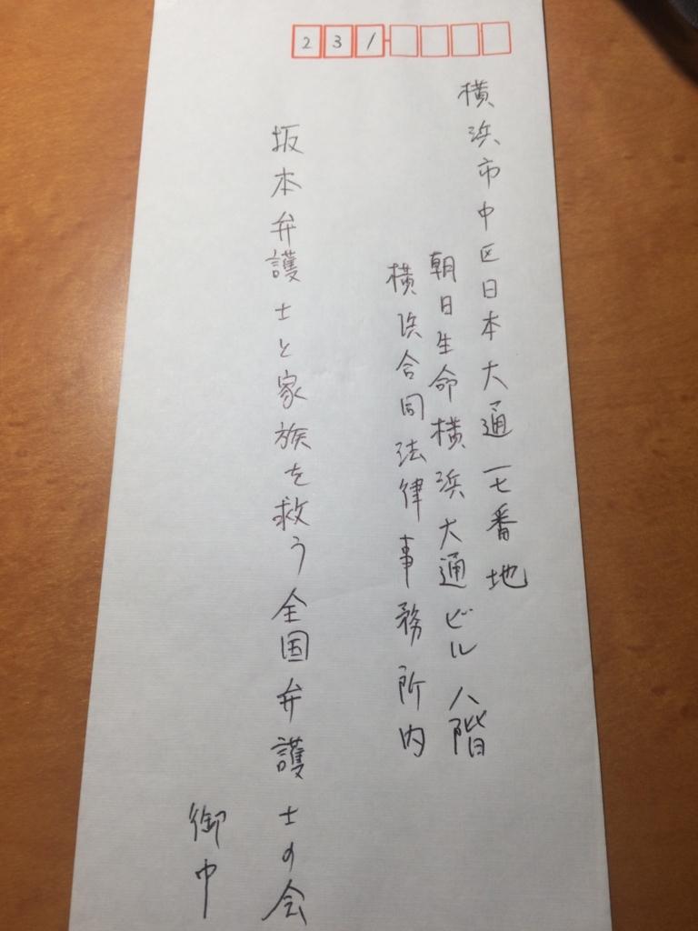 f:id:boosuka-asuka:20180401004923j:plain