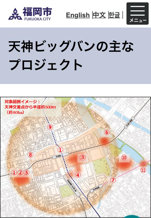 f:id:boosuka-asuka:20180402193438j:plain