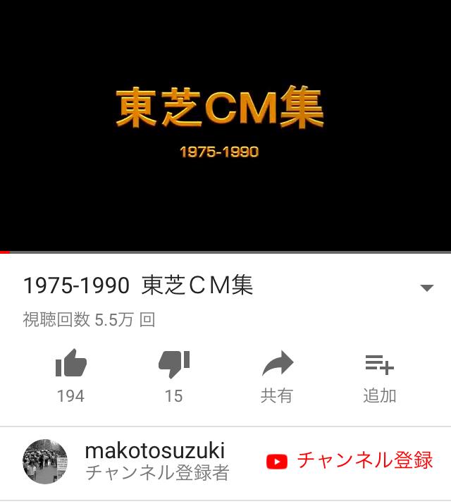 f:id:boosuka-asuka:20180403160105j:plain