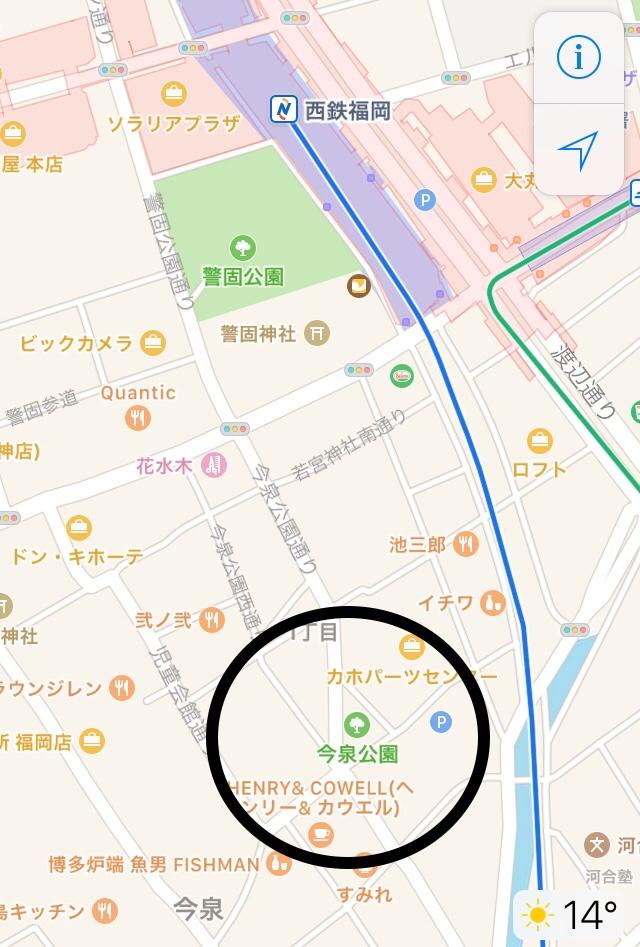 f:id:boosuka-asuka:20180419083305j:plain