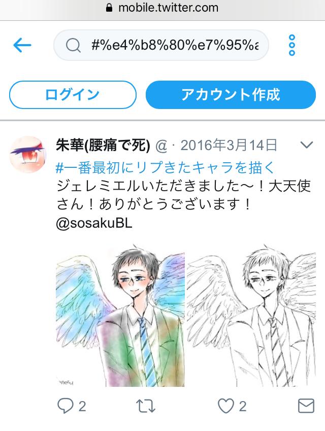 f:id:boosuka-asuka:20180430073744j:plain