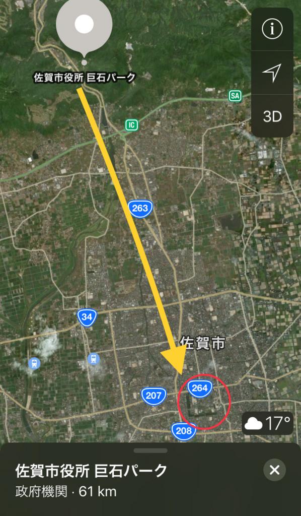 f:id:boosuka-asuka:20180430073930j:plain