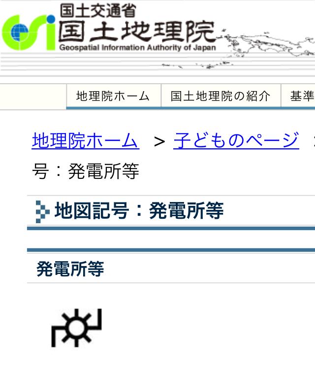 f:id:boosuka-asuka:20180504185905j:plain