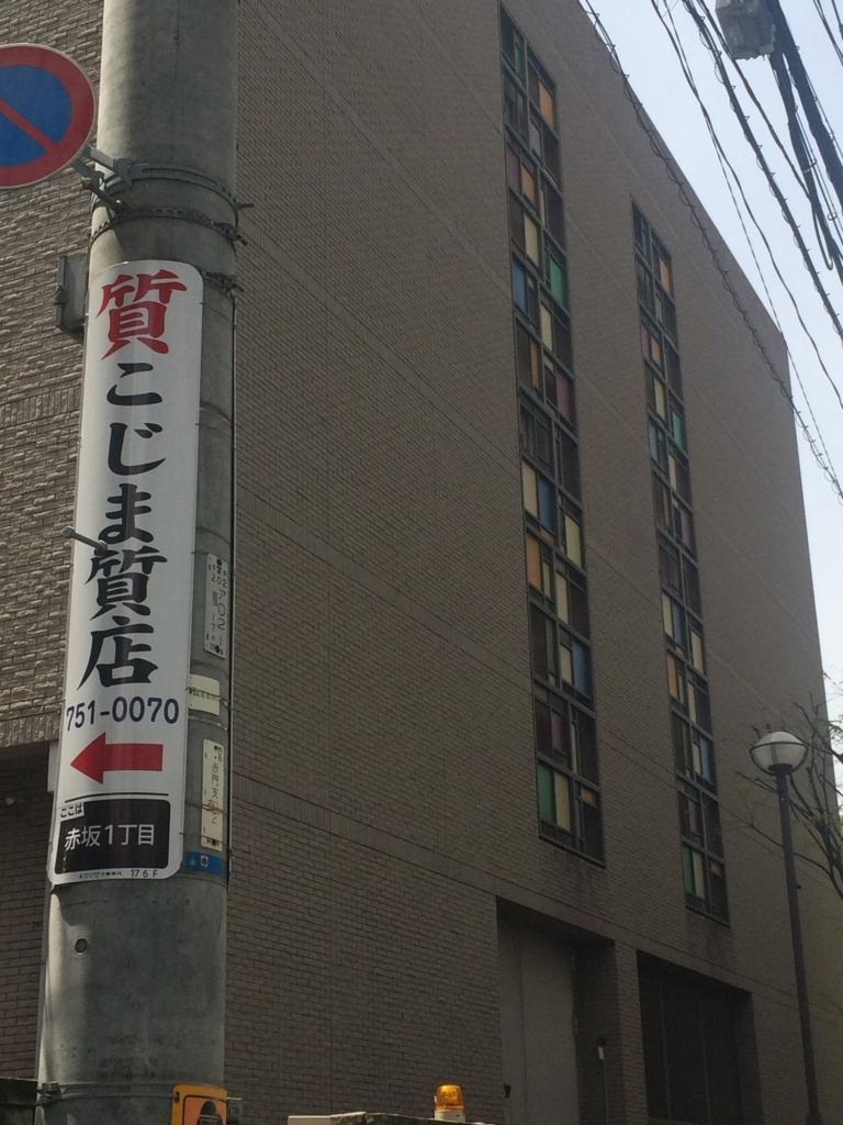 f:id:boosuka-asuka:20180504190649j:plain