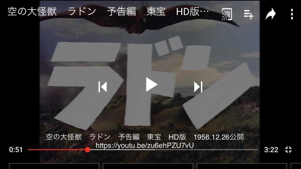 f:id:boosuka-asuka:20180526150941j:plain