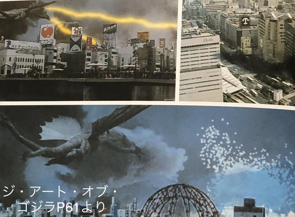 f:id:boosuka-asuka:20180526204712j:plain